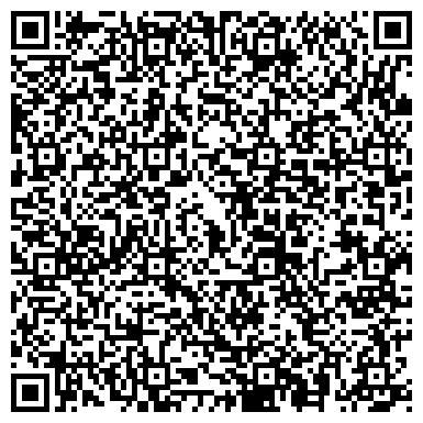 QR-код с контактной информацией организации КУЗБАССКАЯ РЕГИОНАЛЬНАЯ АССОЦИАЦИЯ БЕЗОПАСНОСТИ (КРАБ)