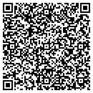 QR-код с контактной информацией организации АЛЬФА ЧОП