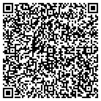 QR-код с контактной информацией организации АЛЬФА-НОВОКУЗНЕЦК