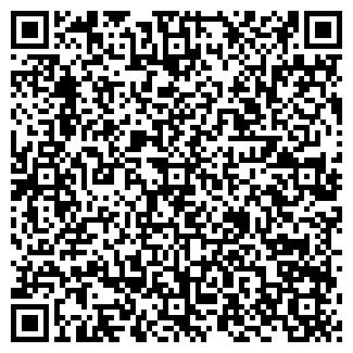 QR-код с контактной информацией организации ВИТЯЗЬ-Н