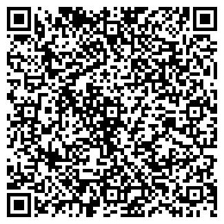 QR-код с контактной информацией организации ДОЗОР