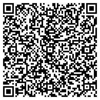 QR-код с контактной информацией организации КОБРА-СЕРВИС