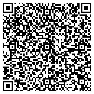 QR-код с контактной информацией организации КУЗНЕЦК ЧОП