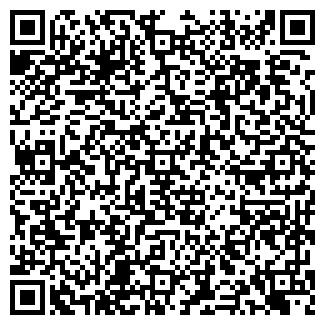QR-код с контактной информацией организации ЛЕГИОН-С