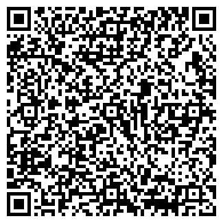 QR-код с контактной информацией организации СТАР ВИДЕО