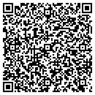 QR-код с контактной информацией организации СТРАЖНИК