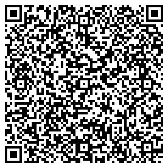 QR-код с контактной информацией организации КУЗНЕЦКИЙ ЛОМБАРД