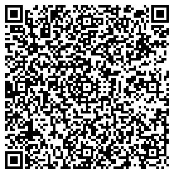 QR-код с контактной информацией организации АЛЬТЕРНАТИВА ПЛЮС