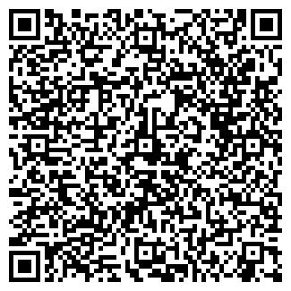 QR-код с контактной информацией организации АРДЕО