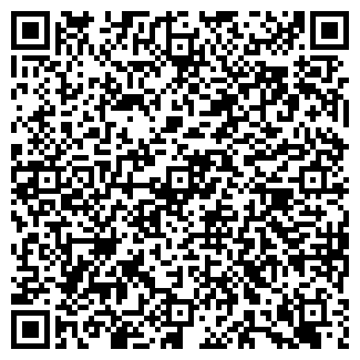 QR-код с контактной информацией организации БОНЕВИЛЬ