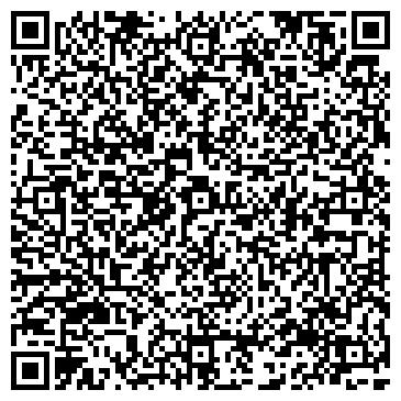 QR-код с контактной информацией организации БЮРО ПО ОБМЕНУ ЖИЛОЙ ПЛОЩАДИ