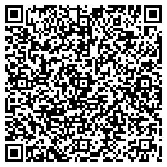 QR-код с контактной информацией организации ВИКТОР