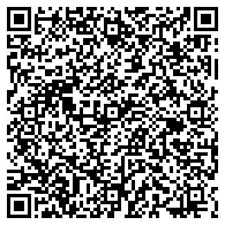 QR-код с контактной информацией организации ГРАД-ВК