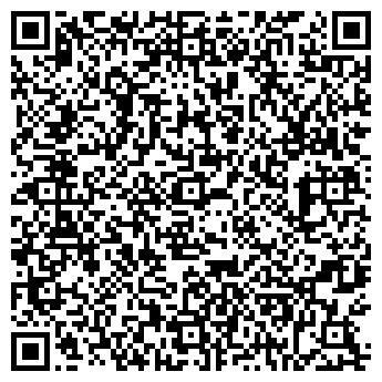 QR-код с контактной информацией организации РЕКЛАМА В ДВИЖЕНИИ