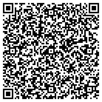 QR-код с контактной информацией организации ИНТЕРЬЕР ЛЮКС