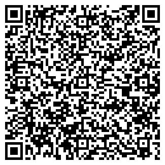 QR-код с контактной информацией организации ЛИГА-ЦЕНТР