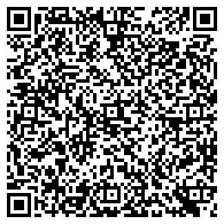 QR-код с контактной информацией организации ЛОГОС АН
