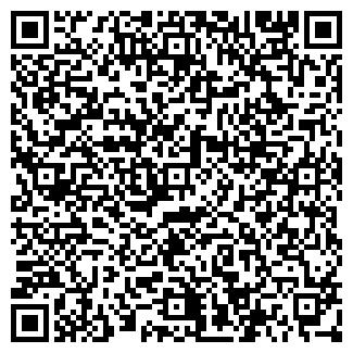 QR-код с контактной информацией организации МИР ЖИЛЬЯ