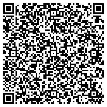 QR-код с контактной информацией организации НОВОБАЙДАЕВКА
