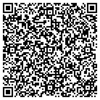 QR-код с контактной информацией организации РЕМАВТОШИНА ООО