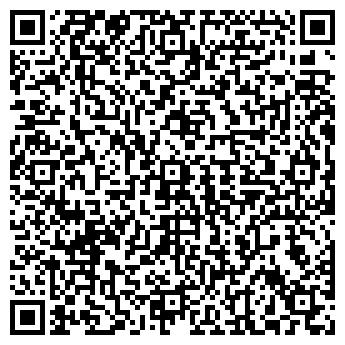QR-код с контактной информацией организации ПЕРФЕКТ, ООО