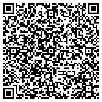 QR-код с контактной информацией организации РЕММОНТАЖ ОДО