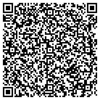 QR-код с контактной информацией организации СИБИРСКИЙ АРБАТ