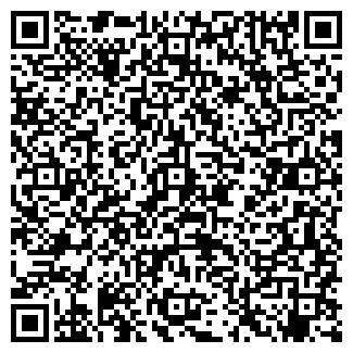 QR-код с контактной информацией организации ЭКВЕЯ