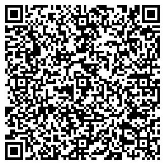 QR-код с контактной информацией организации ПАРТЕР