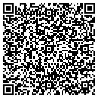 QR-код с контактной информацией организации РЕМОНА ООО