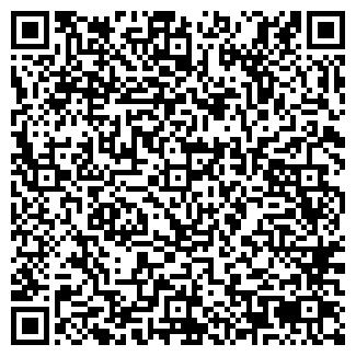 QR-код с контактной информацией организации MEDIA-ЦЕНТР