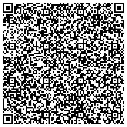 QR-код с контактной информацией организации КАРЬЕРА РЕГИОНАЛЬНЫЙ УЧЕБНЫЙ КОНСУЛЬТАЦИОННО-МЕТОДИЧЕСКИЙ ЦЕНТР ПРОФОРИЕНТАЦИИ И СОДЕЙСТВИЯ ТРУДОУСТРОЙСТВА ВЫПУСКНИКОВ
