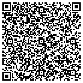 QR-код с контактной информацией организации РЕМСПЕЦСТРОЙ ОУКП