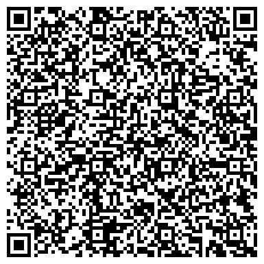 QR-код с контактной информацией организации ЦЕНТР УПРАВЛЕНЧЕСКОГО И КАДРОВОГО КОНСАЛТИНГА