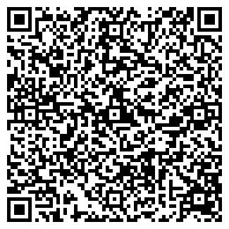 QR-код с контактной информацией организации CONTENT