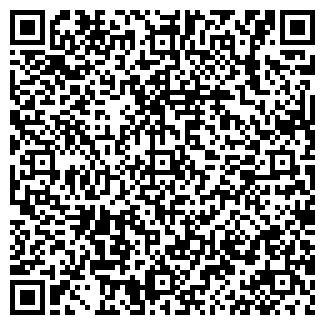 QR-код с контактной информацией организации РЕМСТРОЙМАШ