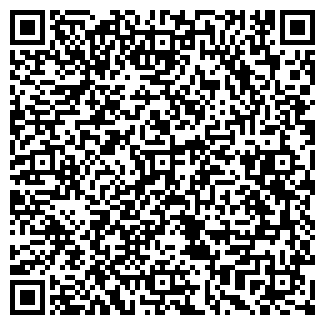 QR-код с контактной информацией организации ТЕРСИНКА