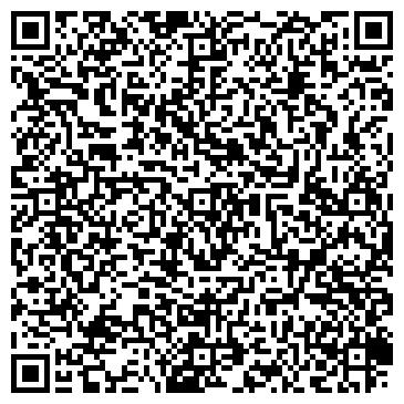 QR-код с контактной информацией организации ОЗЕРНЫЙ САНАТОРИЙ-ПРОФИЛАКТОРИЙ