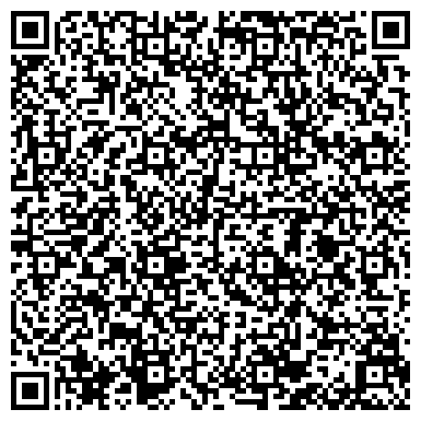 QR-код с контактной информацией организации АО «Курорт Белокуриха» Новокузнецкий доп. офис №1