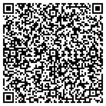 QR-код с контактной информацией организации № 55 ДЕТСКАЯ