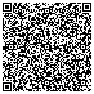 QR-код с контактной информацией организации № 67 ОТКРЫТАЯ ШКОЛА ЗДОРОВЬЯ