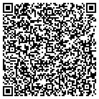 QR-код с контактной информацией организации РЕСТОРАН ТУРИСТ