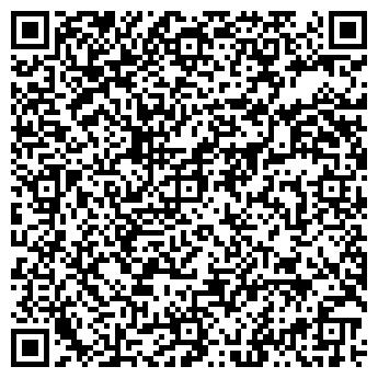 QR-код с контактной информацией организации ДОМ-ИНТЕРНАТ