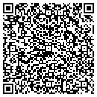 QR-код с контактной информацией организации КЛАКСОН УЧЕБНЫЙ ЦЕНТР
