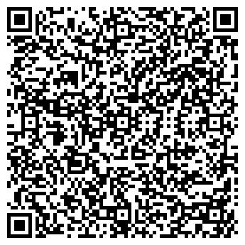 QR-код с контактной информацией организации ПИОНЕР СДЮАШ