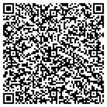 QR-код с контактной информацией организации РАЗВИТИЕ