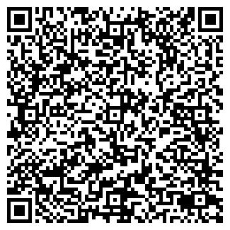 QR-код с контактной информацией организации ТЕЛЕФОН-АРТ
