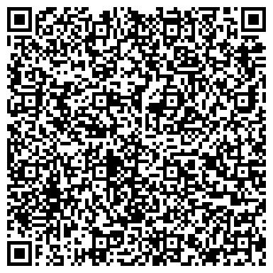 QR-код с контактной информацией организации Учебный центр «Контур-Новокузнецк»