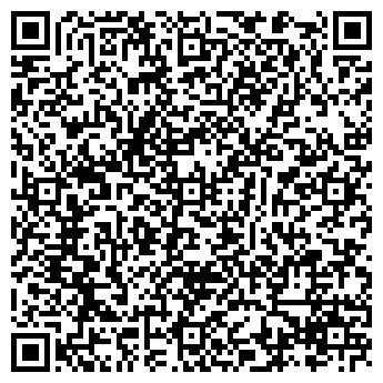 QR-код с контактной информацией организации РОЭЛ-БЕЛЭЛЕКТРО ООО