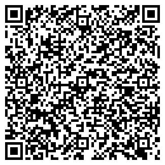 QR-код с контактной информацией организации ГРАМОТЕЙ